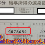トヨタ期間従業員の年収(2014)