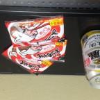 よっちゃんイカ祭り開催!