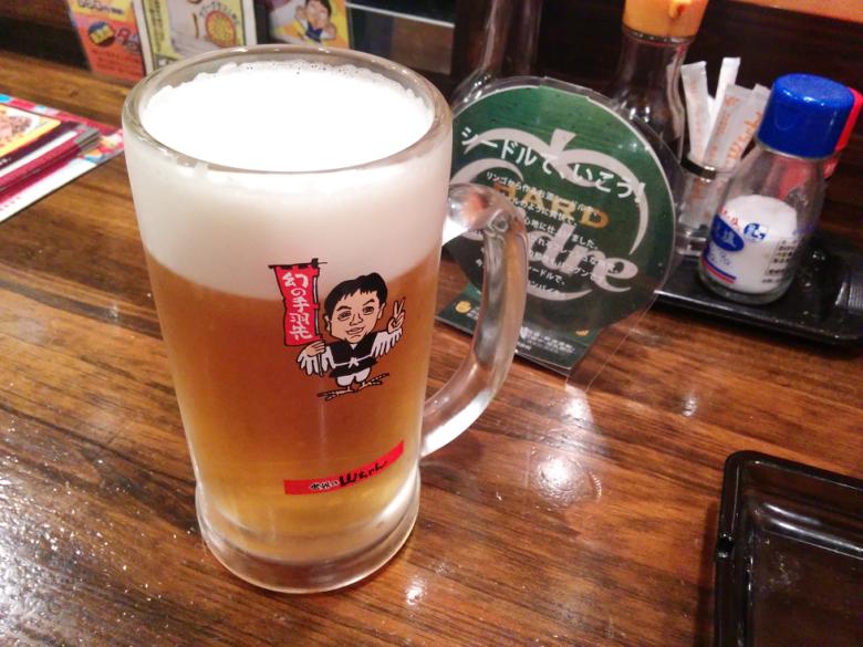 sekainoyamachanbeer