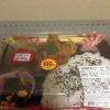 メグリアの100円引きお弁当をゲットしたい!