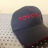 16年度トヨタ正社員登用500人へ急拡大、2年前の5倍!