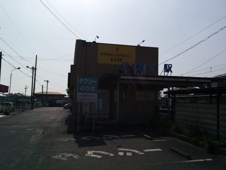 ooshimizu